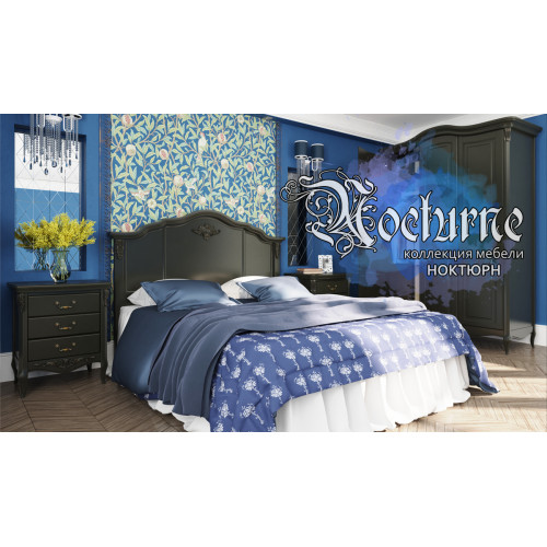 1 Спальня Nocturne