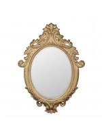 AN08-0012 Зеркало в раме