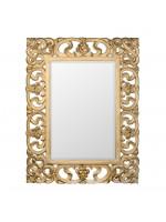 AN08-0011 Зеркало в раме